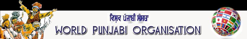 World Punjabi Organisation