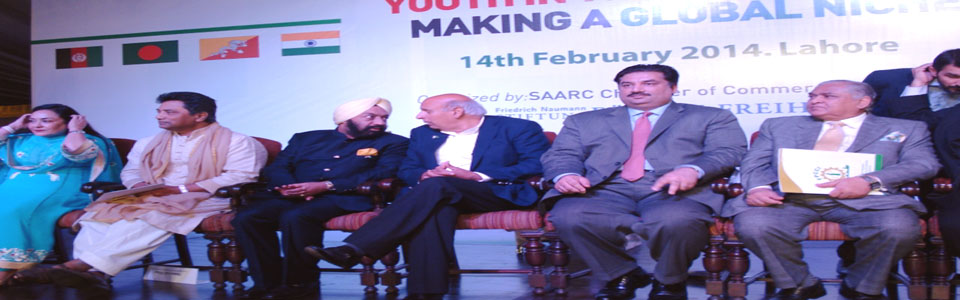 "World Punjabi Organisation and FICCI visit to Pakistan to attend ""Made in India"" show at Lahore"