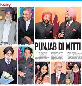 Hindustan Times 15 Jan, 2015