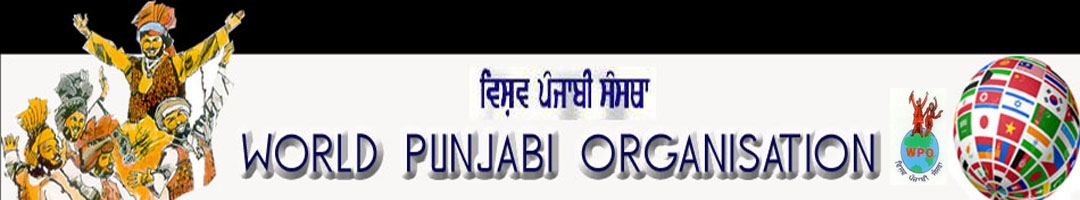 World Punjabi Organisation