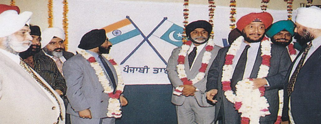 Indo Pak friendship visit by WPO Delegation in 1999