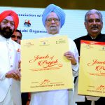 Dr. Manmohan Singh Launching the Jewels of Punjab Book
